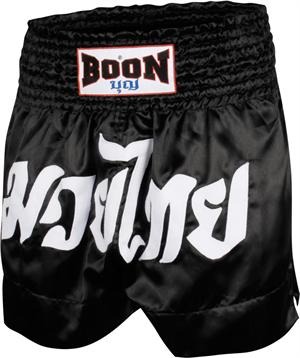 Boon Sport Satin Classic Trunks